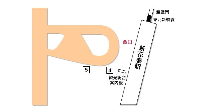 新花巻駅前