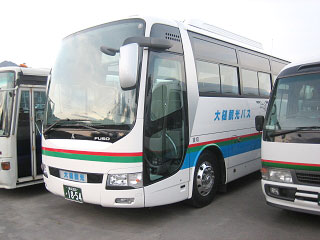 大槌地域振興(株)(大槌観光バス)